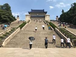 十二朝寶地!感受南京紫金山歷史風華