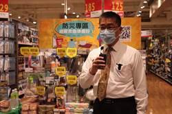徐國勇推防災觀念  儲備3日食物飲水