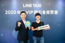 LINE TAXI 首辦會員大會 7成鑽石會員是女性