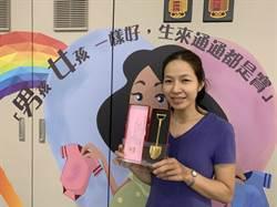 2020920情定潭子 結婚登記送助孕好禮