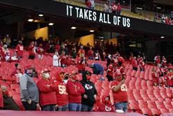 MLB》世界大賽有觀眾了?大聯盟考慮開放