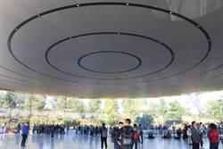 16日凌晨一同直擊蘋果秋季發表會 迎接iPad與Watch新品