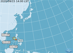 熱帶性低氣壓稍早形成 11號颱風「紅霞」預計周五生成