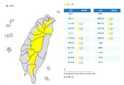 雨彈開炸 氣象局發布12縣市大雨特報
