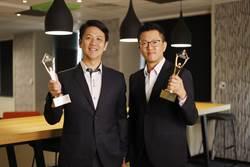 2020亞太區史蒂夫商業大獎  國泰世華銀抱回兩座金獎