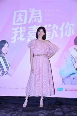 汪東城缺席新戲首映 郭雪芙自嘲「我就是男主角」