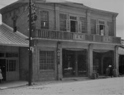 百年老店 南崁街第一家菸酒專賣店