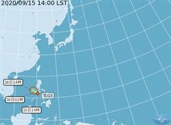 颱風紅霞最快明天生成 周末變天氣溫驟降