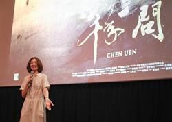 傳奇漫畫家鄭問紀錄片 筆下江湖《千年一問》躍然大銀幕