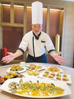 台中裕元花園酒店潮創中菜 健康、創意