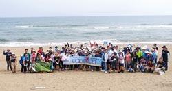 宏泰志工團 淨灘守護海洋
