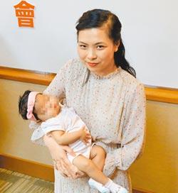 越南女主播跨海捐肝救女