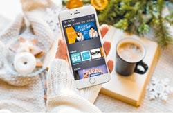 亞太電5G飆唱 打造娛樂新體驗