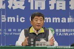 台灣暴增輸出19例 專家曝2個可能:社區有潛在感染者