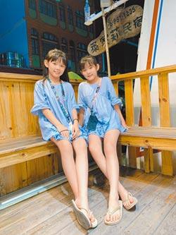 左左右右遊小琉球跟蹤大海龜