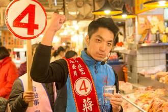 唯一能戰勝蔣萬安的女人?網:民進黨不會放她出來的
