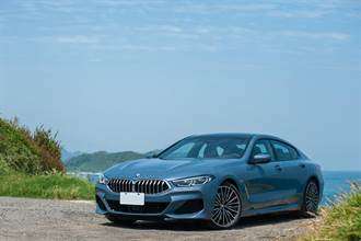 試車報告:BMW 840i Gran Coupe M Sport