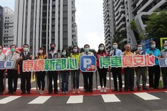 永康東橋重劃區新增68席汽車停車場開放
