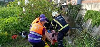 62歲婦人失足跌落圳溝 雙腿骨折急送醫
