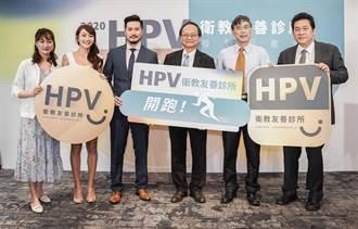 曾染菜花者 未來發生HPV癌症機率約9倍