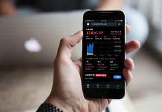 Yahoo奇摩股市App改版 行動看盤輕鬆抓準熱門股