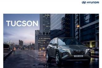 大膽顛覆、科技滿載的型男 SUV,Hyundai Tucson 第四代全球首發、韓國同步發售