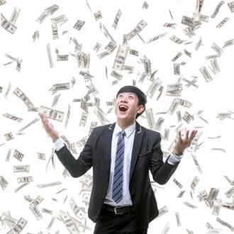 就等鬼門關!5星座財運大爆發  命理師:賺錢機會來了
