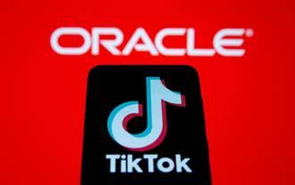 甲骨文為何能在TikTok收購戰中打敗微軟? 原來老闆跟「他」很好