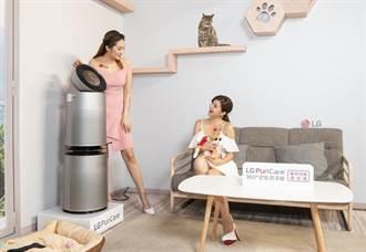 搶攻毛小孩市場 LG發表寵物功能空氣清淨機