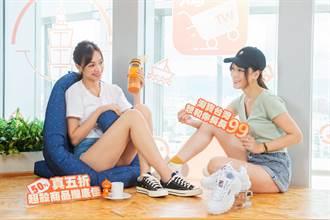 淘寶台灣99超級翻倍日成交訂單數較618增長280%