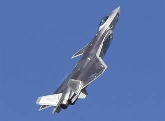 17:0 陸殲-20模擬空戰磨刀 火速碾壓4代機