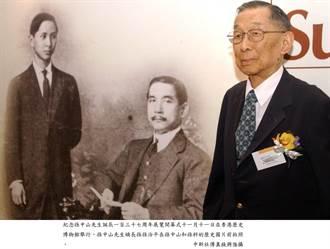 選情緊繃 搗毀「救國日報社」──戎馬一生李宗仁(十六)
