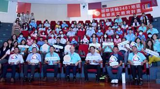 南山高中大學伴攜手偏鄉小學伴 開心學英文