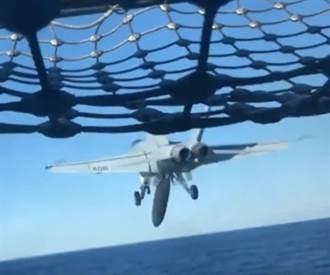 影》故障嗎?F/A-18戰機外掛油箱突然落海