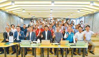 無償將軟體授權台北市280所高中職以下學校使用 中信反毒素養VR 融入課綱