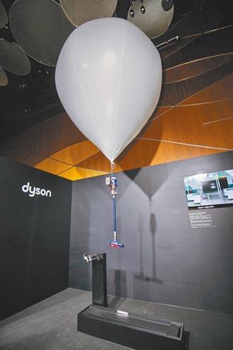 Dyson無線吸塵器 輕巧減重3成