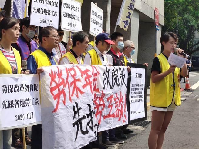 2020工鬥今天赴勞動部抗議,認為勞保年金改革方向規劃應加入「基礎年金」及樓地板。(林良齊攝)