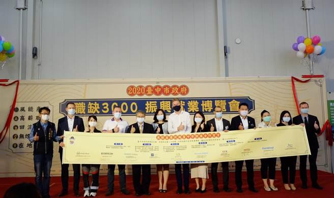 台中市副市長令狐副榮達與歐洲9家風能大廠簽訂促進就業合作宣言,協助媒合中高階綠領人才。(盧金足攝)