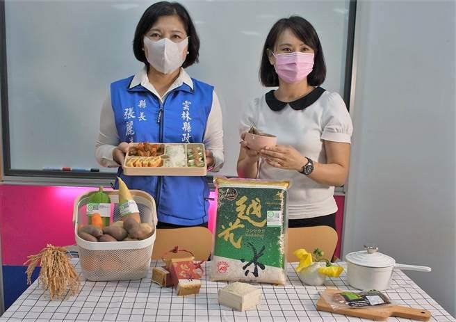 雲林縣斗南鎮「斗南食物日」,推廣在地食材營養午餐。(張朝欣攝)
