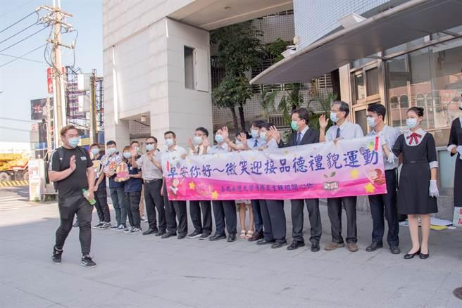 開學首日嘉藥師長齊聚校門迎接學生上學。(嘉藥大學提供)