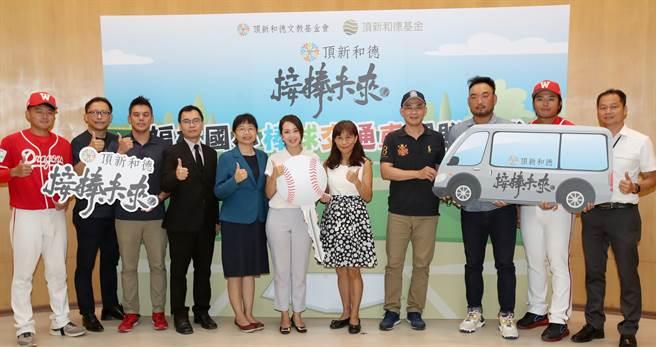頂新和德文教基金會贈送棒球交通車,台北市內共有福林國小等6校受贈,今舉行贈車儀式。(鄭任南攝)