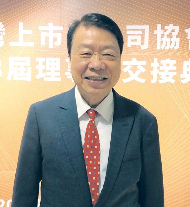 友嘉集團總裁朱志洋14日出任第三屆台灣上市櫃公司協會理事長。圖文/沈美幸