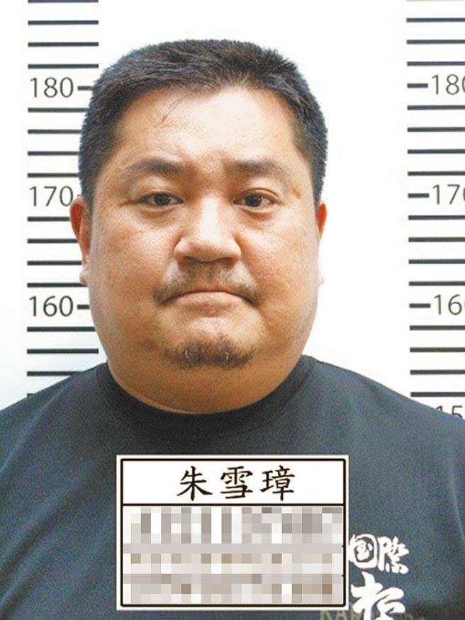 朱雪璋之前潛逃大陸遭通緝,被列入「重要緊急查緝專刊」對象。(取自刑事局網站)