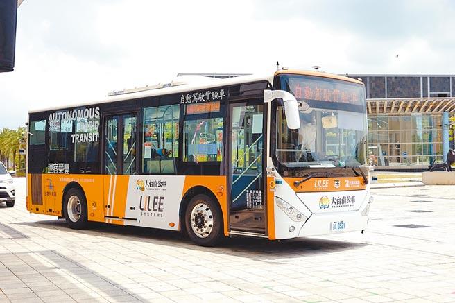 台南市政府交通局正思考自駕公車捷運化取代先進運輸系統的可行性。(交通局提供/洪榮志台南傳真)