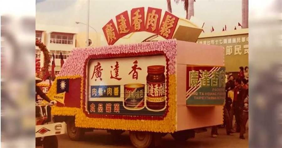 老牌食品廠「廣達香」曾捲入黑心油風暴,沒想到家族第三代又牽扯販售大陸口罩遭到調查。(圖/報系資料照)