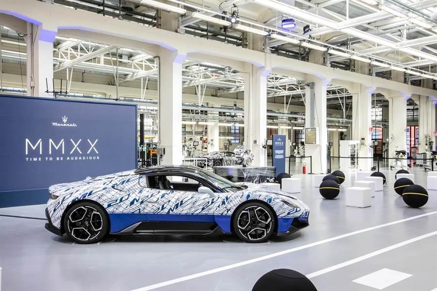 Maserati發佈未來計畫白皮書