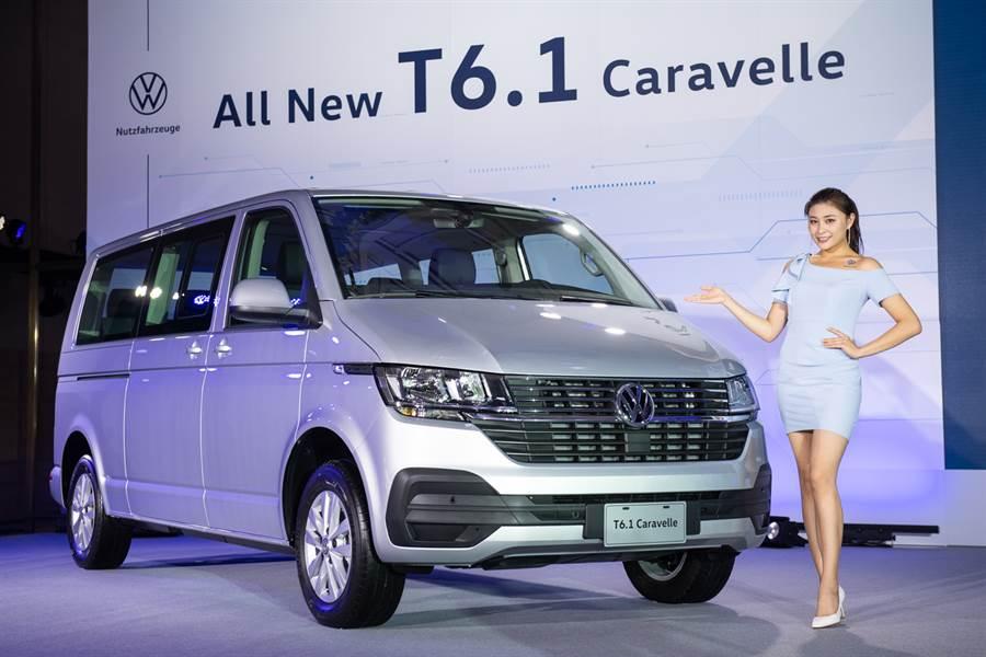 福斯商旅T6.1 Caravelle提供駕駛舒適與操控兼顧的完美行車體驗,以全方位安全防護科技,滿足商務與休閒的智慧買家,完美實現對商旅車最高期待。