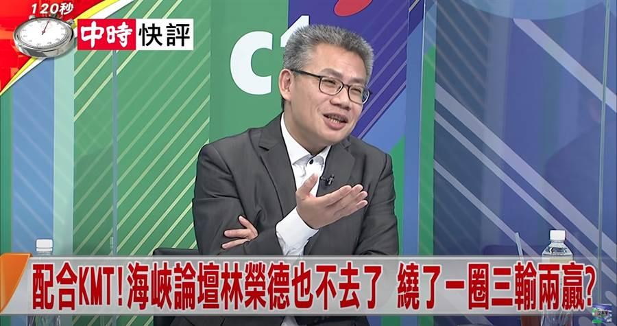 配合KMT!海峽論壇林榮德也不去了 繞一圈三輸兩贏?
