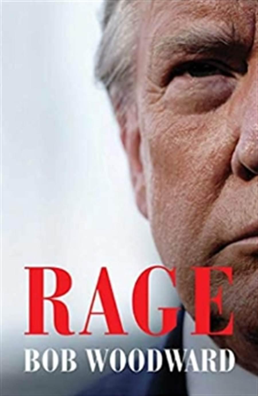 """15日開始發行的新書""""憤怒""""。圖取自互聯網"""