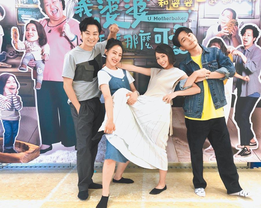 張書偉(左起)、林筳諭、黃姵嘉、楊銘威昨到新北市家扶發展學園做公益。(公視提供)